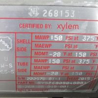 250-FS10181 BELL & GOSSETT HEAT EXCHANGER (2)